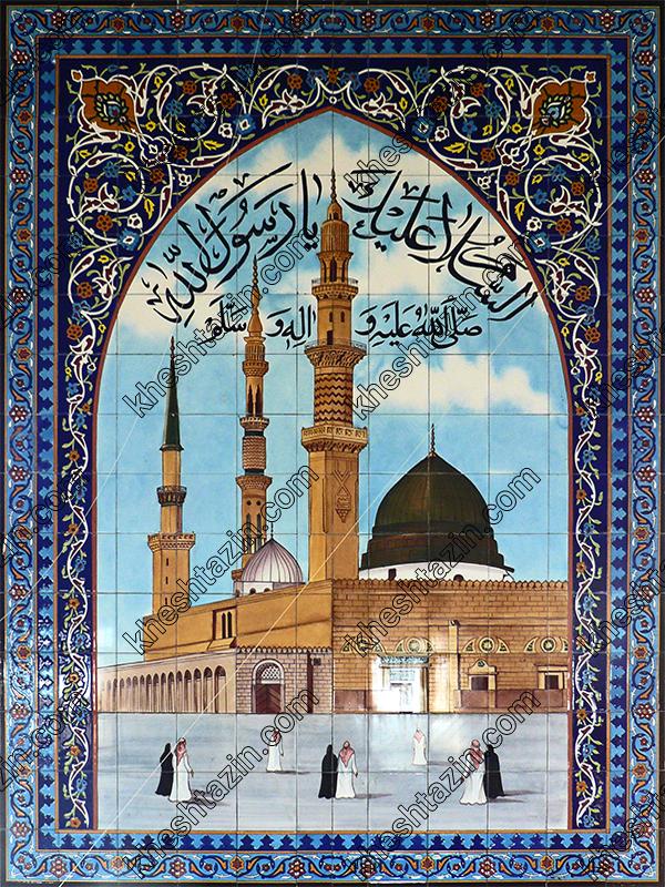 تابلو های مسجد النبی