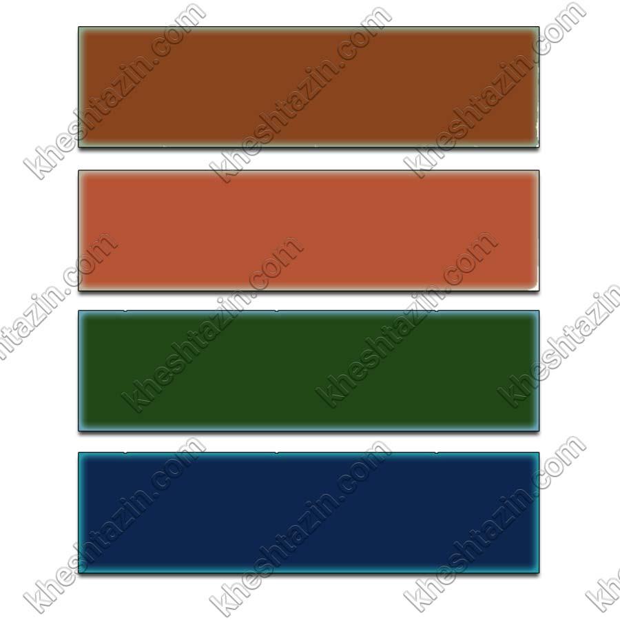 رنگ بندی آجر پلاکهای لعابی