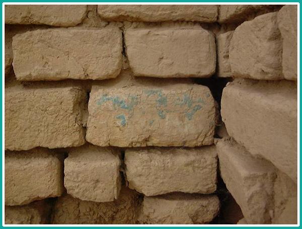 خشت لعابدار در معبد چغازنبیل